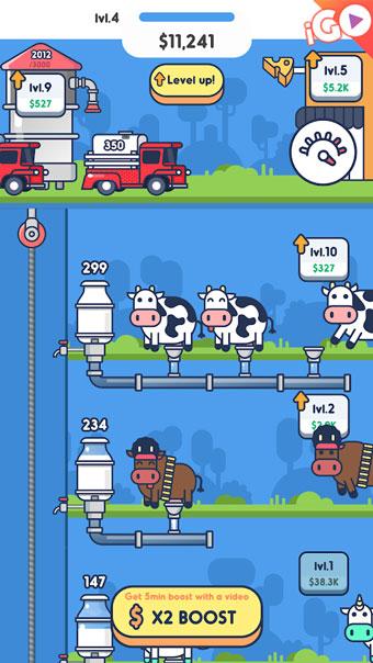 milk-factory