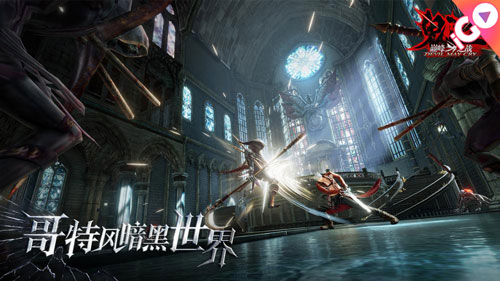 devil-may-cry-mobile-apk
